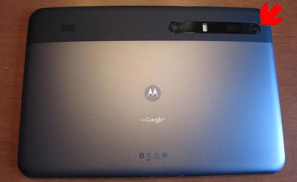 Motorola Xoom bouton de mise en marche