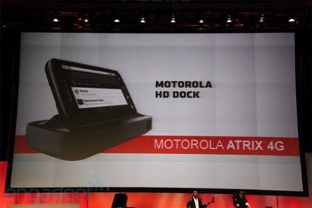 Téléphone intelligent Motorola Atrix 4G Socle USB